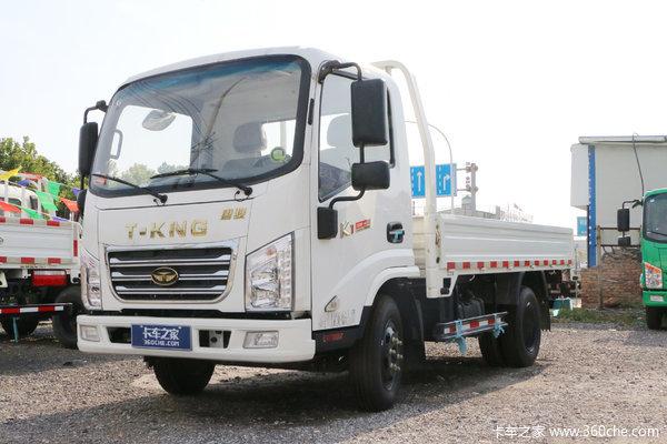 回馈客户唐骏K1载货车110马力仅售7.18万