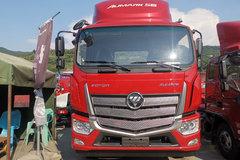 福田 欧航R系(欧马可S5) 185马力 5.45米排半栏板载货车(BJ1186VKPFK-A1) 卡车图片
