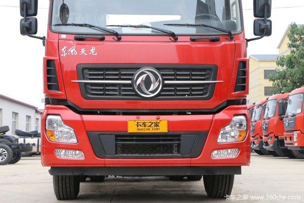 回馈客户东风天龙牵引车450马力仅售29万