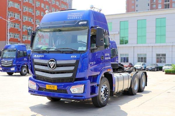 降价促销欧曼新ETX牵引车仅售30.36万