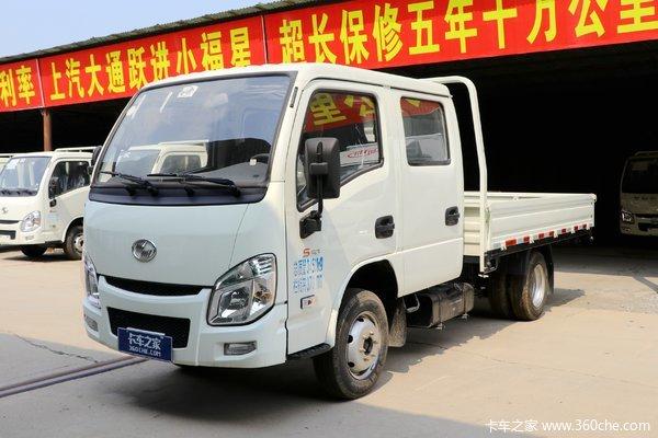 降价促销小福星S系载货车仅售4.78万