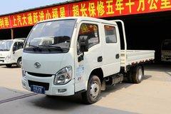 跃进 福运S70 2019款 113马力 3.05米双排栏板轻卡(国六)(SH1033PEGCNS) 卡车图片