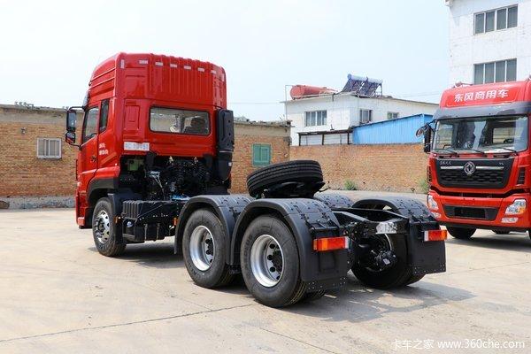 回馈客户东风天龙VL牵引车仅售28.13万