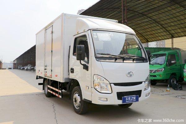 豪横!小福星S70 国六3.33米单排厢式轻卡价格豪横到怀疑人生
