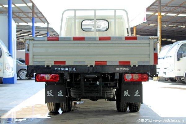 仅售5.02万小福星S系载货车优惠促销