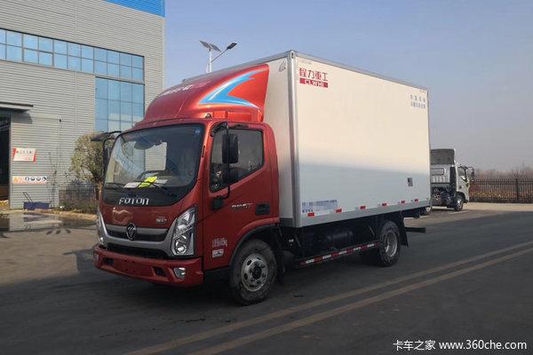 奥铃CTS冷藏车成都市火热促销中 让利高达0.6万