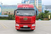 一汽解放 J6P 500马力 8X4 低密度粉粒物料运输车(运力牌)(LG5310GFLJ5)