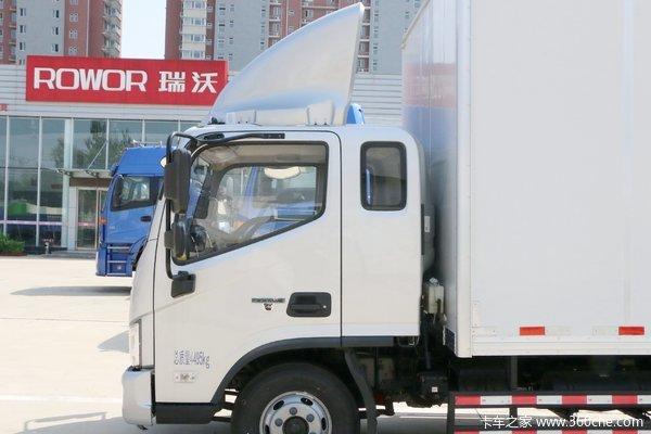 优惠0.5万福田欧马可S3集装箱车促销中