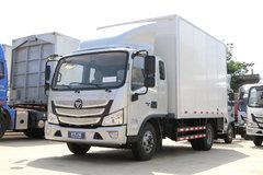 福田 欧马可S3系 156马力 4.14米单排厢式轻卡(国六)(BJ5048XXY-FT)