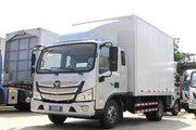 福田 欧马可S3系 156马力 5.25米排半厢式轻卡(BJ5148XXY-FC)