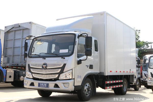 欧马可S3载货车火热促销中 让利高达2.98万