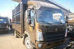 中国重汽HOWO 悍将 经典款 116马力 4.15米单排仓栅式轻卡(ZZ5047CCYF3315E145) 卡车图片