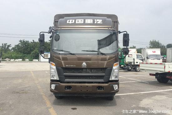 中国重汽HOWO 悍将 170马力 5.2米排半仓栅式轻卡(万里扬)(ZZ5167CCYG451CE1)