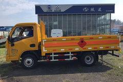 跃进 小福星S70 113马力 4X2 3.65米气瓶运输车(SH5033TQPPEGCNZ)