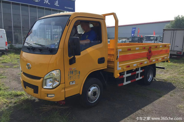 优惠0.1万元小福星S系爆破器材运输车