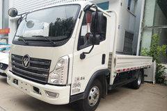 福田 时代领航 130马力 4.2米单排栏板轻卡(BJ1043V9JBA-BG) 卡车图片