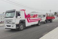中国重汽 HOWO-7 310马力 4X2 清障车(帕菲特牌)(PFT5200TQZL5)