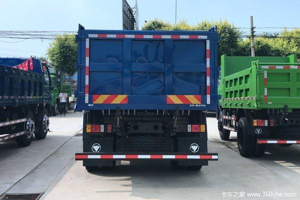 优惠0.4万锡盟华邦瑞沃ES3自卸车促销中