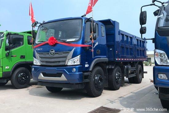 福田 瑞沃ES3 220马力 6X2 5.2米自卸车(BJ3243DMPFB-FD)
