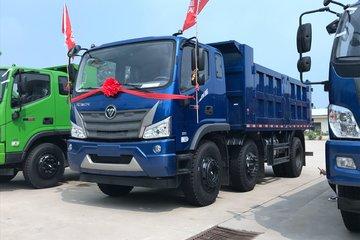 福田 瑞沃ES3 220马力 6X2 4.8米自卸车(国六)(BJ3244DMPFB-01)