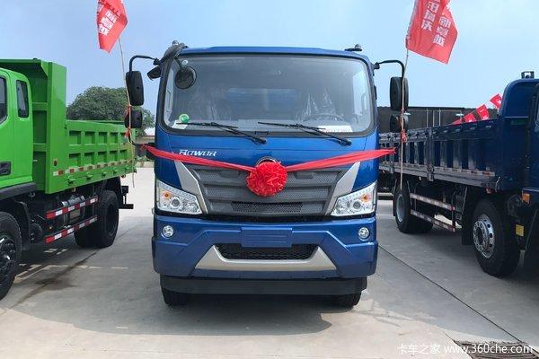 降价促销福田瑞沃ES3自卸车仅售15.70万