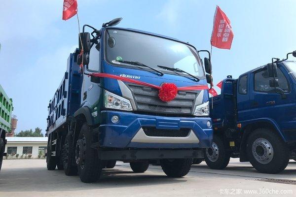 降价促销瑞沃ES3自卸车仅售13.74万