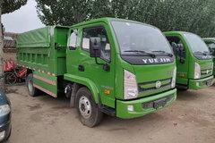 跃进 上骏X系 2.3L 110马力 4X2 厢式垃圾车(SH5042ZXLVEDBNW)