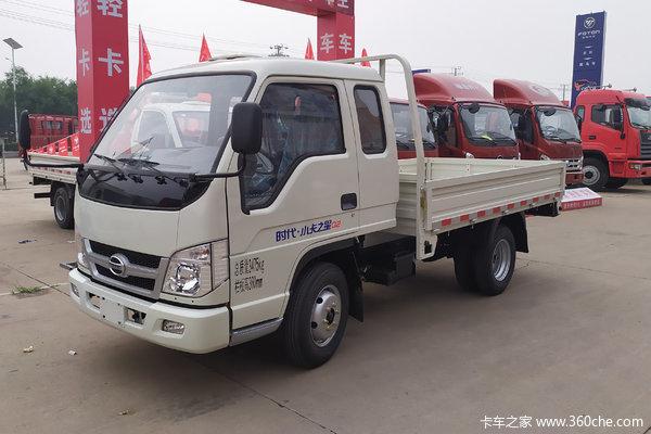 小卡之星载货车火热促销中 让利高达0.6万