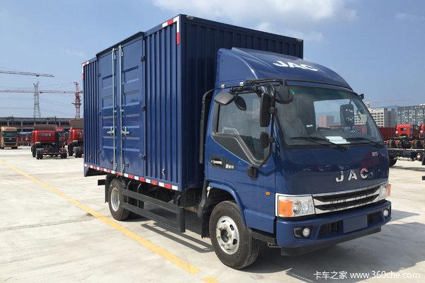 临沧江淮康铃H6国五156匹马力排半厢式蓝牌车型降价了