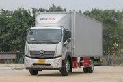 福田 瑞沃ES5 220马力 4X2 6.8米厢式载货车(BJ5184XXYKPFN-01)