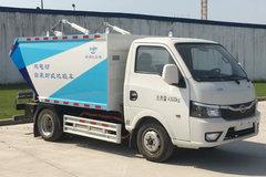 比亚迪T4电动垃圾车图片