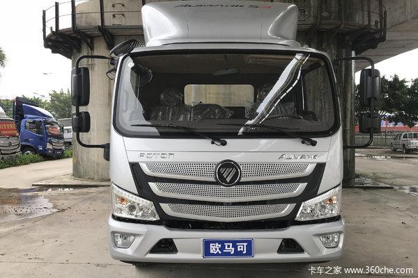 上海航念优惠0.88万 欧马可S3载货车火热促销中
