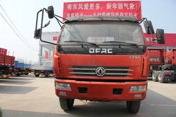 东风 康霸 270马力 8X4 随车吊(帕菲特牌)(PFT5311JSQGLV)