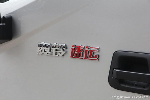 奥铃速运载货车火热促销中 让利高达0.8万