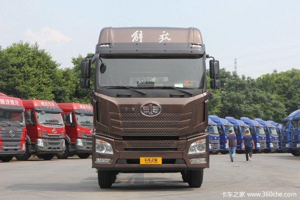 优惠0.2万聊城振兴达青岛解放JH6载货车促销中