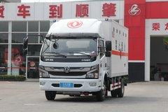 东风 凯普特K6-L 150马力 4X2 4.17米易燃气体厢式运输车(EQ5041XRQ8BDBACWXP)