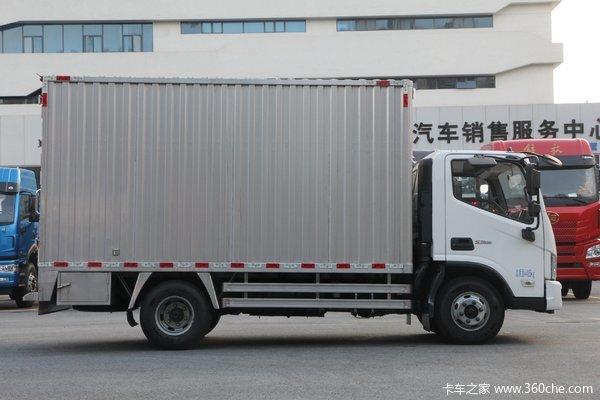 降价促销深圳欧马可S3载货车售11.55万