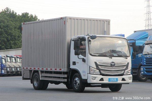 运城福田欧马可S3箱货载货车仅售14.80万