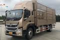 福田 奥铃大黄蜂 220马力 6.1米排半仓栅式载货车(BJ5166CCY-A3)