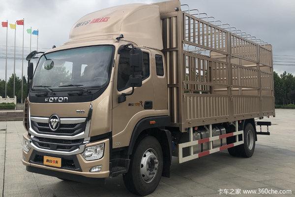 福田 奥铃大黄蜂 220马力 6.1米排半仓栅式载货车