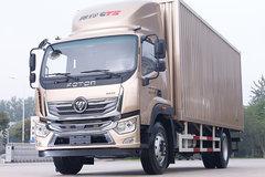 福田 奥铃9系CTS 210马力 6.1米排半厢式载货车(BJ5186XXY-A1)