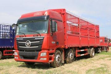 福田 欧曼GTL 6系重卡 南方版 290马力 6X2 9.56米仓栅式载货车(国六)(BJ5259CCYY6HPS-01)