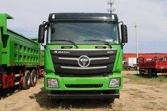 福田 欧曼GTL 9系重卡 400马力 6X4 5.6米自卸车(国六)(BJ3259Y6DLL-02) 卡车图片