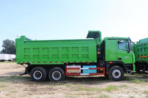 欧曼GTL自卸车限时促销中 优惠0.2万
