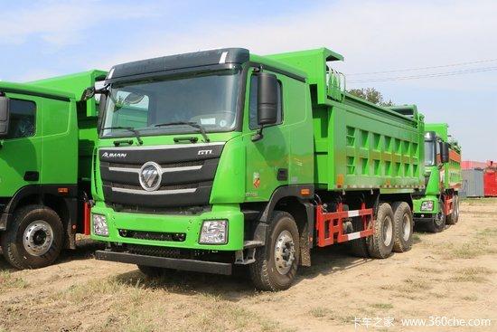 福田 欧曼GTL 9系重卡 400马力 6X4 5.6米自卸车(国六)(BJ3259Y6DLL-02)