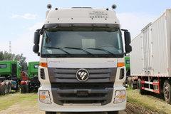 福田 欧曼ETX 6系重卡 245马力 6X2 9.53米仓栅式载货车(BJ5257CCY-XA)