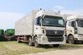 福田 欧曼ETX 6系重卡 245马力 6X2 9.53米仓栅式载货车