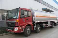 福田 欧曼5系 210马力 6X2 化工液体运输车(楚胜牌)(CSC5250GHYB)