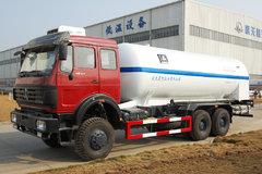 北奔重卡 336马力 6X4 化工液体运输车(三力牌)(CGJ5250GDY)