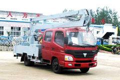 福田 欧马可 130马力 4X2 高空作业车(爱知牌)(HYL5069JGKD)